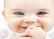 Quel droit pour une naissance ?